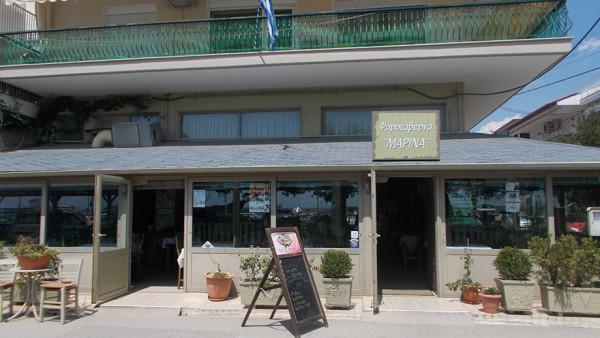Marina Restaurant Halkidiki